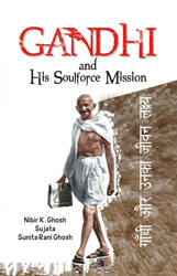 gandhi and his soulforce mission sm