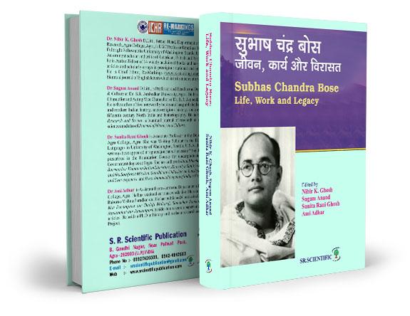 Subhas Chandra Bose: Life, Work and Legacy
